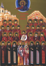 Icon of the Holy New Martyrs of Bosnia - (1BM11)