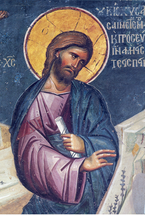 Icon of Christ the Humble in Heart - (11J15)