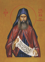Icon of St. Silouan the Athonite - 20th c. English - (1SI21)