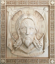 "Wood-carved Icon of Christ ""Made without Hands"" - (WC01)"