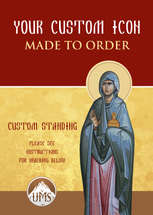Custom Icon - Standing Saint