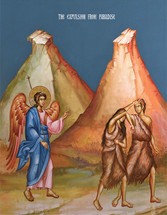 Icon of the Expulsion from Paradise - Fresco - (11E03)