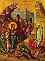 Icon of the Raising of Lazarus - 20th c. - (11E62)
