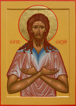 Icon of St. Alexios the Man of God - 20th c. - (1AL45)