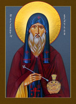 Icon of St. Agapit of Pechersk - 20th c. - (1AG10)