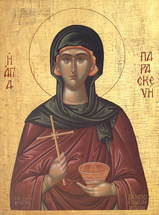 Icon of St. Paraskevi - 20th c. - (1PA21)