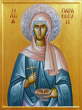 Icon of St. Paraskevi - 20th c. - (1PA22)