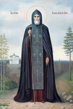 Icon of St. Job of Pochaev (standing) - (1JO26)