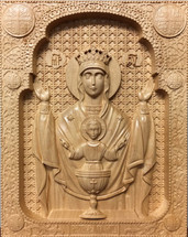 Wood-carved Icon of the Theotokos of the Inexhaustible Cup - (WC05)