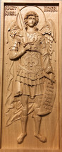 Wood-carved Icon of the Archangel Michael (set) - (WC12)