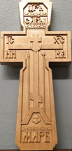 Wood-carved Crown of Thorns Cross  - (WC15)