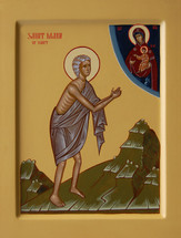 Icon of St. Mary of Egypt - (portable icon) - (1MA78)