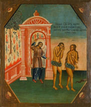 Icon of the Expulsion from Paradise - Russian - (11E05)