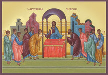 Icon of the Communion of the Apostles - Russian - (11J50)