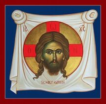 "Icon of Christ, ""Made without Hands"" (Holy Napkin) - English - (11R15)"