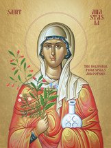 Icon of St. Anastasia - English - (1AN06)