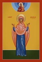 Icon of St. Amalia of Maubeuge - 20th c. (1AM15)