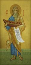 Icon of Righteous Noah  - English - (1NO11)