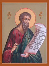 Icon of the Prophet Micah - English - (1MI30)