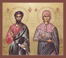 Icon of Sts. Timothy & Maura - (bust only) - (1TI31)