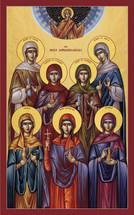 Icon of the Holy Myrrh-Bearers - English - (11L19)