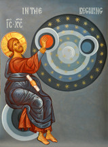 "Icon of ""In the Beginning"" - (1AN70)"