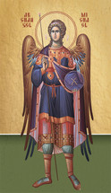 Icon of the Archangel Michael - (1MI27)