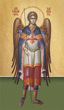 Icon of the Archangel Gabriel - (1GA18)