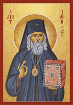 Icon of St. John of San Francisco - (1JS15)