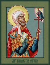 Icon of St. Longinus the Centurion - (1LO50)