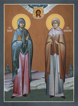 Icon of Sts. Martha & Mary - 20th c. - (1MA65)