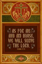 Doorway Blessing - Three-bar Cross - (POS15)
