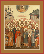 Icon of the New Martyrs of the Boxer Rebellion - (1BR15)