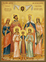 Icon of the Royal Martyrs - Byzantine - (1RM12)
