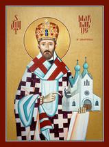 Icon of St. Mardarije of Libertyville - (1MA00)