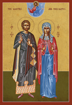Icon of Sts. Adrian & Natalia - 20th c. - (1AD15)