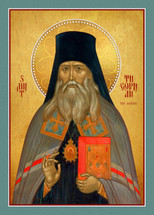 Icon of St. Theophan the Recluse - 20th c. - (1TH60)