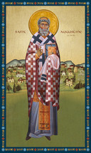 Icon of St. Augustine of Hippo - (1AU20)