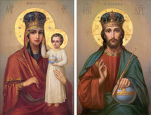 Icon Set: Call to Humility - (MCT19)
