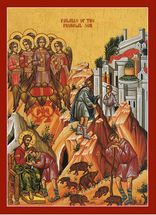 Icon of the Parable of the Prodigal Son - Byzantine - (11Q11)