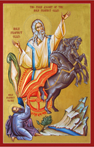 Icon of the Fiery Ascent of the Holy Prophet Elijah - (1EL23)