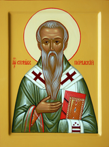 Icon of St. Stephen of Perm - (1ST25)