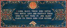 Doorway Blessing - Byzantine - (POS18)