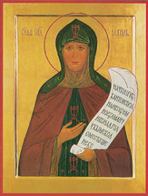 Icon of St. Rachel of Borodino - (1RA20)
