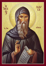 Icon of St. David of Euboia  - (1DA18)