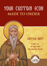 Custom Icon - Bust Only