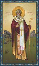 Icon of St. Boniface Enlightener of Germany - (1BF10)