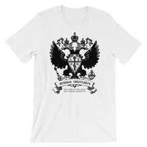 Orthodox Christianity - Men's T-Shirt