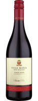 VILLA MARIA PRIVATE BIN PINOT NOIR NEW ZEALAND 750ML