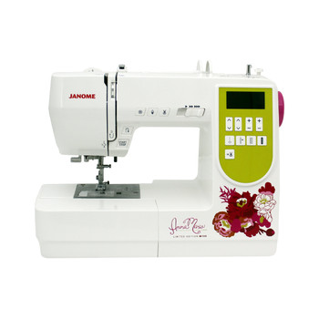Janome AMH M100 Computerized Sewing Machine with Exclusive Bonus Bundle (jano-amh-m100-bundle)